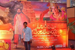 Om Namo Venkatesaya Telugu Movie Audio Launch Event Stills  0294.JPG