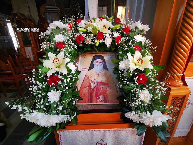 Η Εορτή του Αγ. Καλλινίκου Μητροπολίτου Εδέσσης στον  Ι. Ν. Κοιμήσεως Θεοτόκου Άργους (βίντεο)