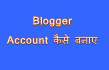 Create Account Blogger Wordpress