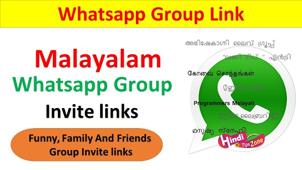 Whatsapp Group Link Malayalam | Whatsapp Group Invite Link Collection 2019