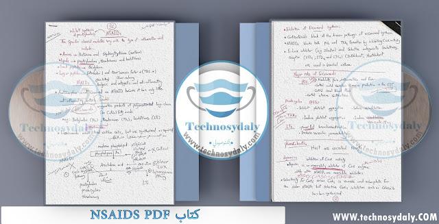 كتاب NSAIDS PDF