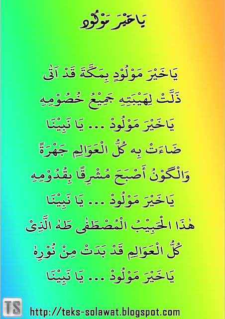 ya khoiro maulud ditulis latin dan arab