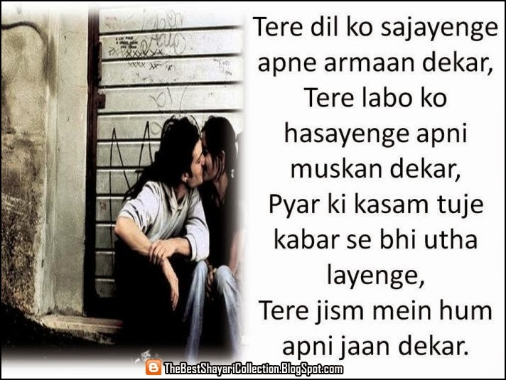 true shayari for lovers in hindi shayari wallpapers images picture.jpg