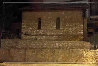 ΟΔΟΣ: εφημερίδα της Καστοριάς   πλατεία Ομονοίας, Καστοριά