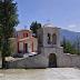 Ένας ιερέας στην ορεινή Θεσπρωτία μετά την κατοχή