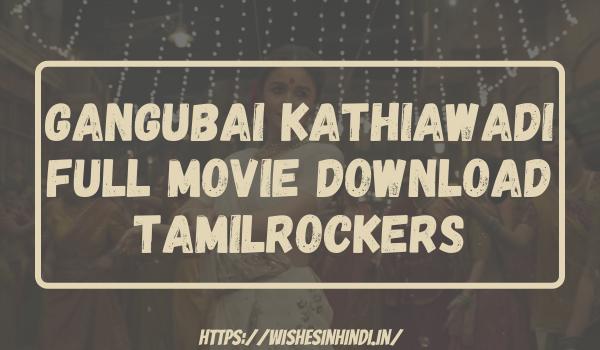 Gangubai Kathiawadi Full Movie Download Tamilrockers