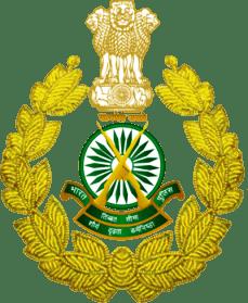ITBP 51 GD Constable Recruitment 2020
