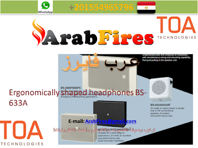 Ergonomically shaped headphones BS-633A