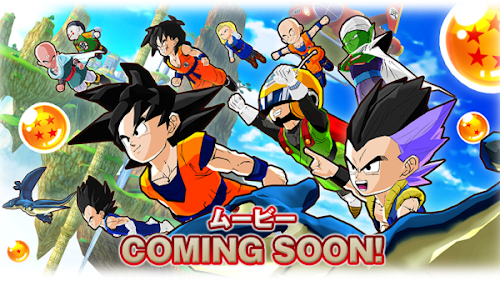 DRAGON BALL: PROJECT FUSION', LO NUEVO DE GANBARION PARA 3DS