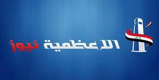 Iladhamiyah News