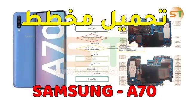 مخطط Samsung A70 SM-A705F-G schematics