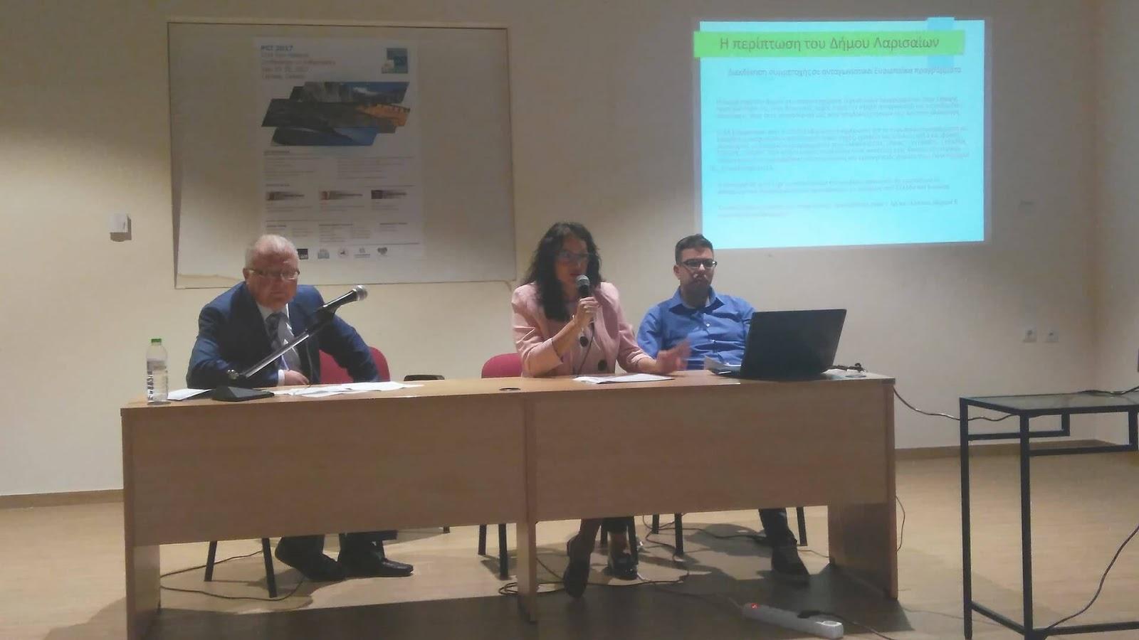 Ο Δήμος Λαρισαίων στο 21ο Πανελλήνιο Συνέδριο Πληροφορικής (ΦΩΤΟ)