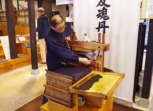 Ikedaya Yasubei Shoten, Toyama, Toyama Prefecture.
