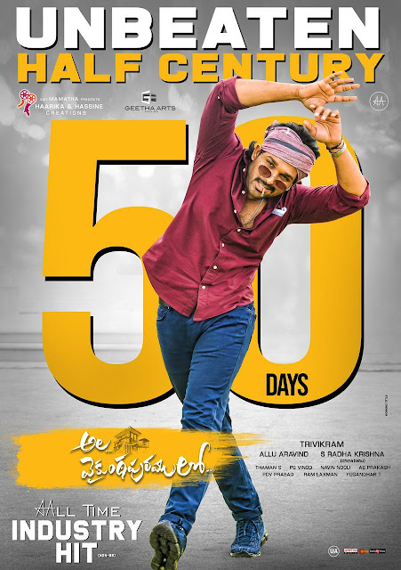 50-days-avpl-movie