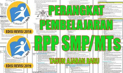 RPP Kurikulum 2013 SMP PAI K13 Kelas 7 Semester 1 Revisi 2017-2018-2019
