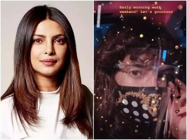 Priyanka Chopra: प्रियंका चोपड़ा 'फेस मॉर्निंग वर्क वीकेंड' के लिए कदम बढ़ाते हुए फेस मास्क और शील्ड पहना