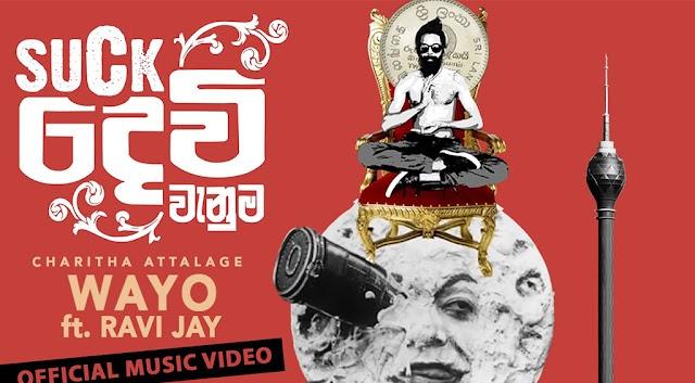 SuckDevi Vanuma (සක්දෙවි වැනුම)  - WAYO ft. Ravi Jay  Charitha Attalage