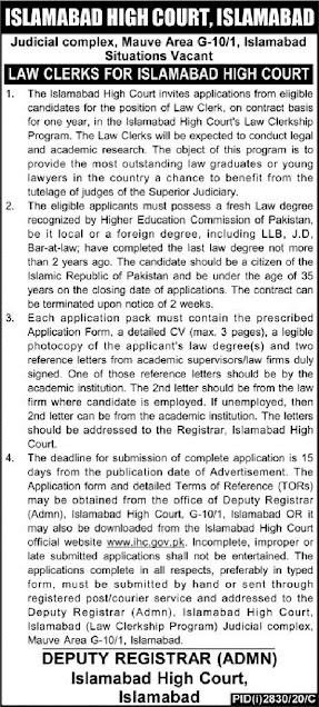 islamabad-high-court-ihc-law-clerks-jobs-2020