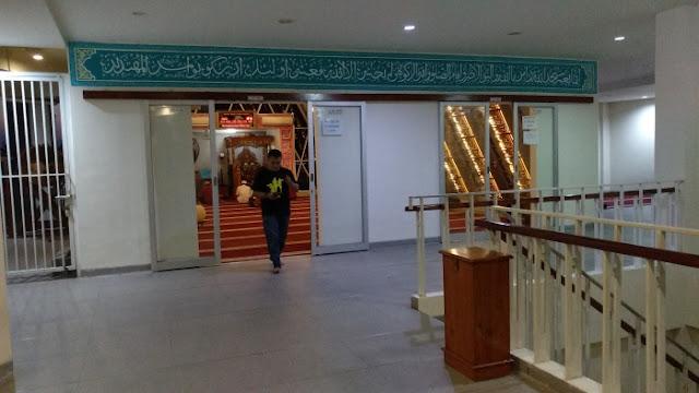 Masjid Jamie Darussalam