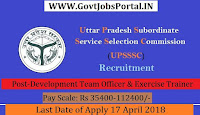 Uttar Pradesh Subordinate Service Selection Commission Recruitment 2018-Development Team Officer & Exercise Trainer