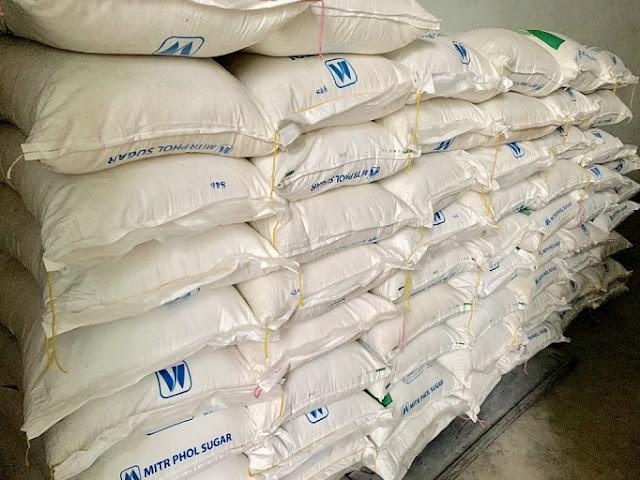 Quảng Ngãi Tạm giữ 3 tấn đường cát nghi nhập lậu