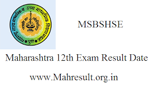 Maharashtra 12th Exam Result 2016