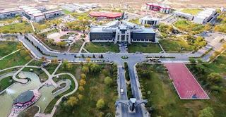 Afyon Kocatepe Üniversitesi Önlisans Bölümleri
