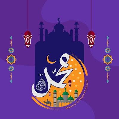 صور عن عيد المولد النبوي الشريف,الصورة عيد المولد النبوي,صور عن عيد المولد النبوي,اجمل الصور لعيد المولد النبوي