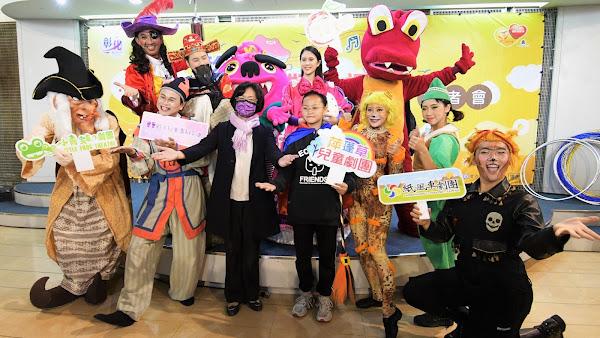 彰化囝仔好幸福  縣府慶祝兒童節活動3/28開跑