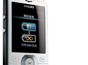 Philips mobile phone photo and image - old or new