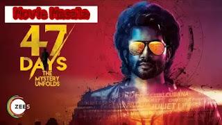 47 Days The Mystery Unfolds Zee5 Original Telugu Movie Cast Crew