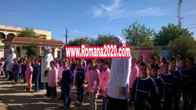 وزارة التربية الوطنية تنفي إغلاق المدارس وتقديم موعد العطلة بسبب فيروس كورونا المستجد corona virus