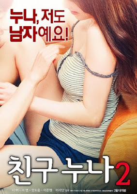 Friend Sister's 2 2018 Korean Adult Movie Online +18 Download