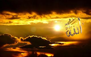 صور حلوه الله , لفظ الجلاله مرسوم بطرق مختلفة ورائعة