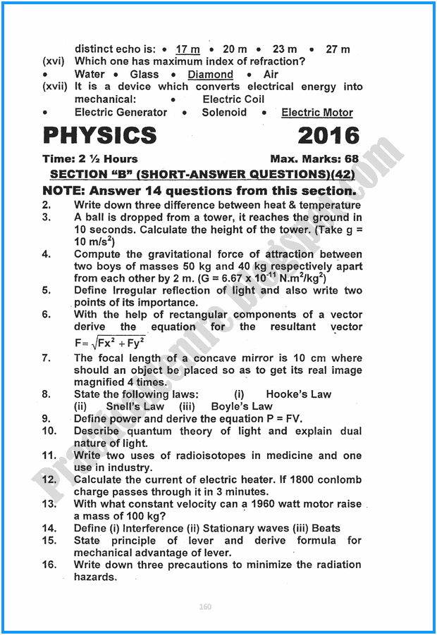 10th-physics-five-year-paper-2016