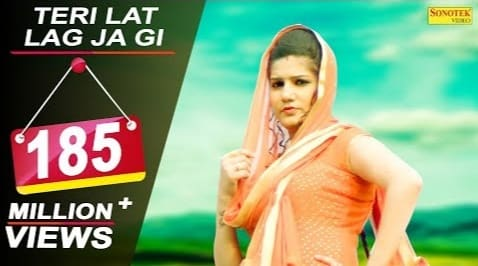 Teri Lat Lag Jagi Lyrics in Hindi, Sonu Sharma, Ruchika Jangid, Sapna Choudhary
