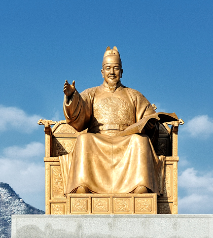 Sejong statue