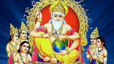 Vishwakarma Puja 2020 significance
