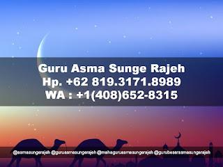 Guru Asma Sunge Rajeh