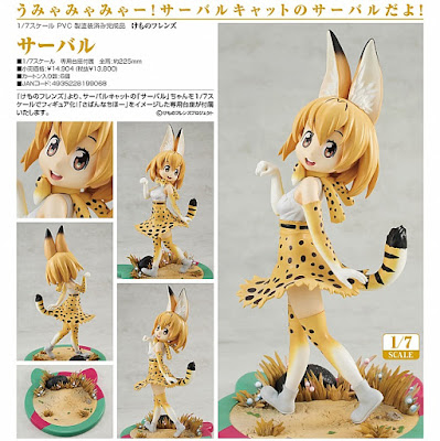 http://www.shopncsx.com/kemono-serval.aspx