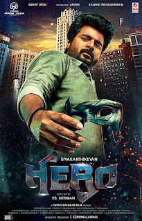 Hero First Look Poster 2