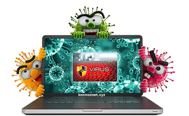 ماهو فيروس الكمبيوتر