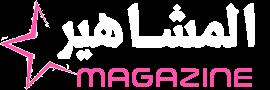 AL Machahir - المشاهير