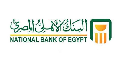 """رئيس """"التجزئة المصرفية"""" بالبنك الأهلي يكشف تفاصيل النصب على العملاء باسم البنك"""