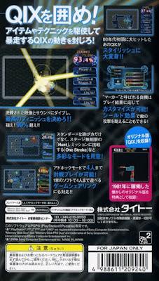 【PSP】天蠶變++中文版(Qix++)