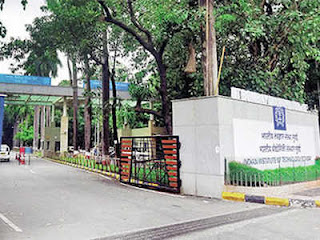 IIT Bombay to Launch 'Koita Centre for Digital Health' (KCDH)'