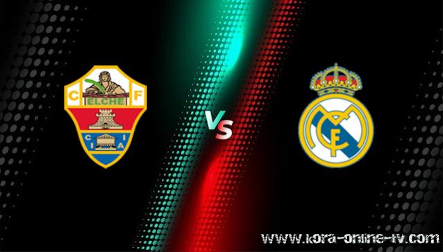 مشاهدة مباراة ريال مدريد وألتشي بث مباشر الدوري الاسباني