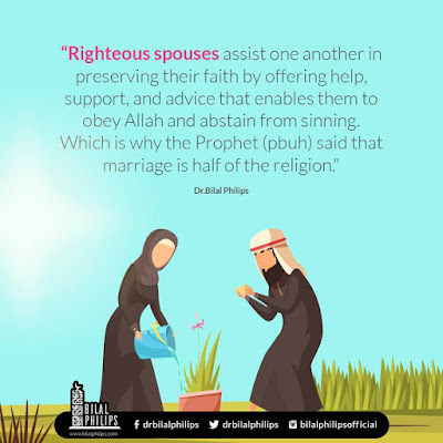 One of the greatest blessings a Muslim can receive in this world is a righteous and pious spouse.| Islamic Marriage Quotes by Ummat-e-Nabi.com