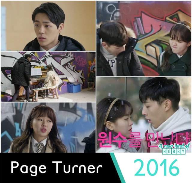 Page Turner Upcoming Koream Drama 2016 - Kim Soo Hyun, ji soo and Shin Jae Ha