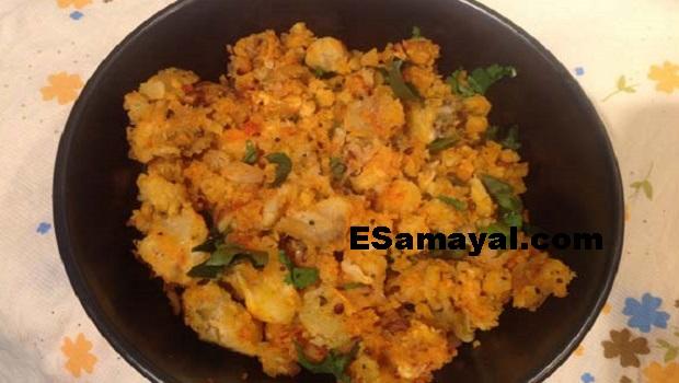 வாழைக்காய் மசியல் ரெசிபி   Banana Masala Recipe !